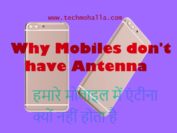 Why Mobiles do not have antenna